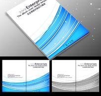 企业蓝色画册PSD下载