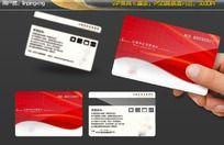至尊VIP会员卡 贵宾卡设计 欣赏下载卡12
