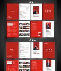 总裁实战运管系统 企业宣传册设计