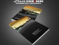 工业企业宣传册封面