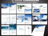滑雪场宣传画册设计 PSD