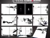 水墨中国古典文化宣传册设计 PSD
