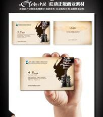 慈善组织名片