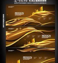 金色房地产行业峰会背景图设计