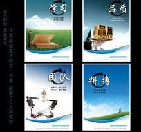 蓝色科技 企业文化展板