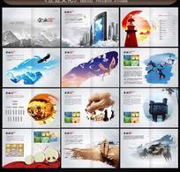 水墨风格企业文化画册设计