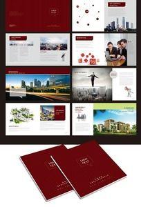 房地产品牌提升画册