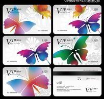 蝴蝶图案VIP贵宾卡设计