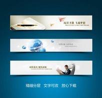 企业文化banner设计之报纸看报书籍地球 PSD