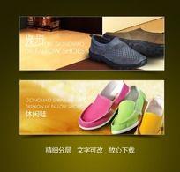 鞋子休闲鞋banner