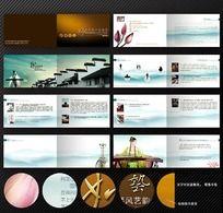 中国风水墨宣传画册模板设计PSD源文件
