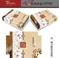 8款 传统礼盒包装设计PSD下载