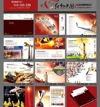 红色金融招商画册设计