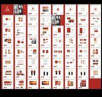 家具行业VI