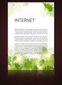 绿叶清新环保展板背景图