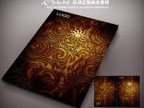金属花纹封面设计