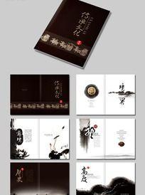中国水墨画册设计