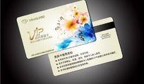 化妆品贵宾卡素材 美容VIP会员卡
