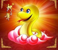 2013新年素材手绘卡通蛇