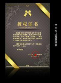 金黄色公司企业授权证书psd设计