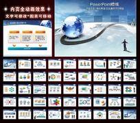 商务总结业绩企业文化动态幻灯片PPT图表
