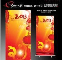 蛇年节日X展架 2013蛇年易拉宝设计