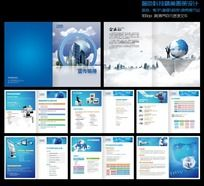 电子IT产品企业画册设计 PSD
