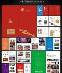 广告设计公司宣传画册设计