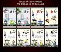 中国风礼仪文化宣传挂图
