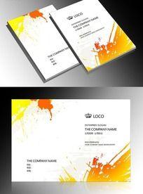橙色墨迹画册封面设计cdr