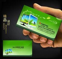 绿色节能低碳IT电脑名片PSD
