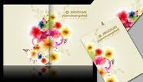 美容化妆品画册封面图片