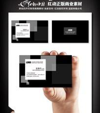 黑白风格设计公司名片