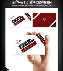 红色广告公司名片