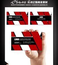 红色设计公司名片