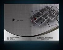 建筑装修房地产画册封面设计PSD