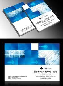 蓝色房地产画册封面设计psd