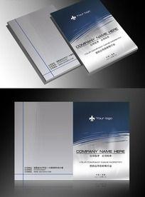 蓝色机械画册封面设计PSD