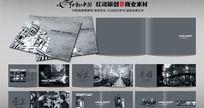 欧式社区地产宣传画册设计