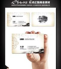 水墨书法艺术用品店名片设计