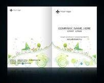 幼儿园画册封面设计PSD