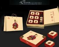 月饼包装整套包装盒设计
