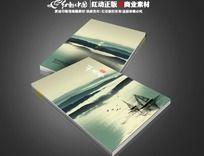 中国风封面书籍封面素材