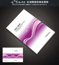紫色企业形象画册封面设计