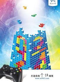 俄罗斯方块游戏海报