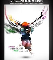 个性炫彩音乐海报设计