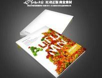 秋季服装产品宣传册封面设计