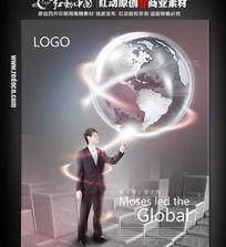 商务文化海报素材设计psd
