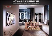 装潢公司宣传海报之品质设计主题