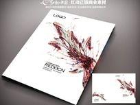 机理 数码艺术 文艺宣传册封面